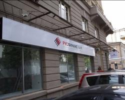 Технадзор за ремонтом помещений банка