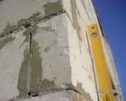 Обследования качества строительства дома