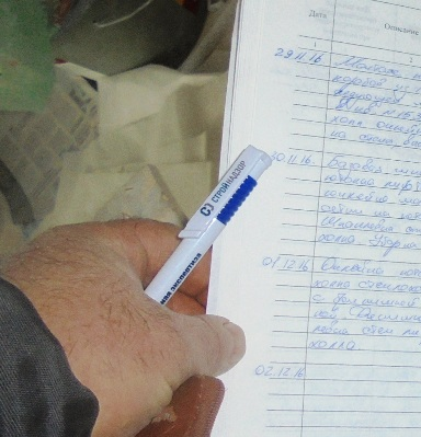 Контроль за всеми изменениями, вносимыми в проектные документы.