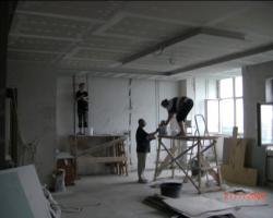 Технадзор за ремонтом квартиры на Мичуринском поспекте