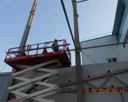 Строительный контроль за возведением корпуса завода