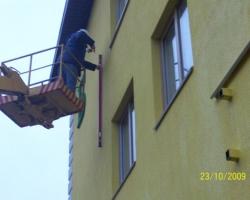 Обследование фасада здания