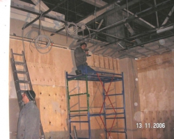 Обследование объемов и качества выполненных строительно-монтажных и отделочных работ магазинов в мегакомплексе